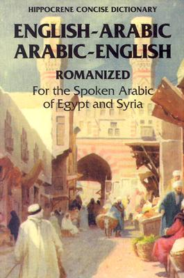 English-Arabic Arabic-English Concise Romanized Dictionary By Jasch, Richard